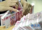 唐山开发区经济发展持续稳步增长
