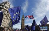 """英国议会通过一部""""历史性""""法案 意味着什么?"""
