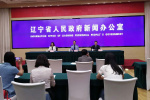 辽宁省政府将公布行政审批中介服务事项清单