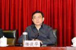 云南纪委书记重返中南海,出任国务院副秘书长