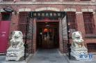 澳大利亚澳华历史博物馆:做多元文化的桥梁