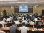 首届山东高校大学生人工智能大赛启动 12月份进行总决赛