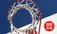 国际篮联与北控集团签约创建篮球学院