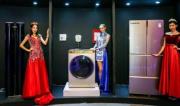 卡萨帝连续三年成为高端家电市场首选品牌