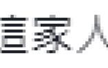 """陈水扁被曝""""向全国道歉"""" 网友纠正:是台湾省!"""