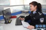 """秦皇岛交通事故意外""""收获"""" 伤者竟然是网上逃犯"""