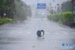 """受台风""""玛莉亚""""及强降雨影响 全国多趟列车停运"""