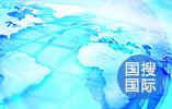 中国驻朝鲜大使馆纪念《中朝友好合作互助条约》签署57周年