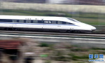 孕妇乘坐高铁时突感不适 济南西站列车延迟发车紧急救助