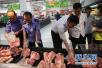 山东食药监局披露不合格产品22批次 看看都有哪些?