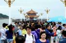 山东旅游集散中心联盟成立 首批会员共有38家