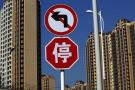 """七月是否会成为杭州楼市的""""分水岭""""?记者跑盘:购房者确实更理性了"""