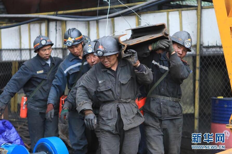贵州煤矿事故救援现场
