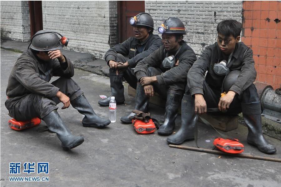 贵州煤矿事故13人死