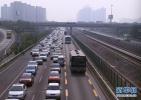 防范高速救援乱收费 河北首推执法二维码
