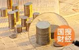 临沂兰山住宅物业服务规范实施 资金收支等须公开