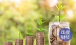 上半年个人住房贷款增速放缓 个人房贷将进一步降温?