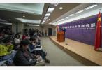 欧委会终止对华光伏产业双反措施 中国商务部回应