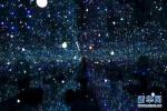 美国国家科学院:发现外星生命需更大的望远镜