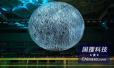 8日海王星冲日 公众有望观测到这颗淡蓝色的神秘星球