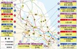 """中秋遇上国庆 南京""""双节""""预计发送旅客超500万人 这些拥堵路段提前看"""