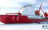 中国雪龙号科考船遭日本侦察机四天五次绕飞 所为何事?