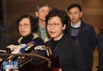 香港反对派竟攻击侮辱刘德华!林郑月娥为其抱不平