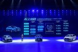 雙核驅動智慧進化 艾瑞澤GX、EX聯袂重磅上市