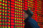 管理层齐发声提振股市 沪指收复2500点 创指涨3.72%