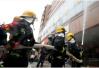 消防救援衔条例草案提请全国人大常委会二次审议