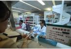 明年起,南京城乡居民医保同城同待 建立门诊高费用补偿政策