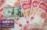25日人民币对美元汇率中间价报6.9409 下跌52个基点