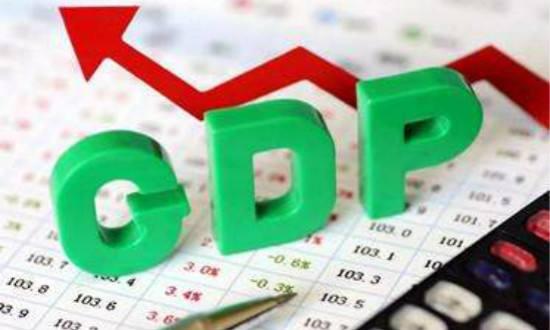 国家统计局:10月国民经济运行总体平稳 稳中有进