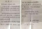 """杭州20岁大学生搀扶摔倒老人回家,雨中现""""最萌身高差"""""""