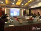 《品读石家庄》出版座谈会北京举行