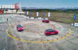 高动力智慧SUV 吉利缤越驾控体验南京站澎湃而来
