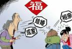 35岁女博士主动要求春节加班 真相竟是这样......