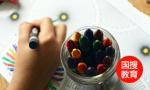 考试变成玩游戏 济南历下改革小学一年级考试形式主题