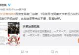 ?突发!郑州地铁1号线发生故障延误 正积极抢修