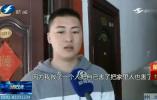男子见义勇为反被拘14天 女方否认曾邀施暴者上楼