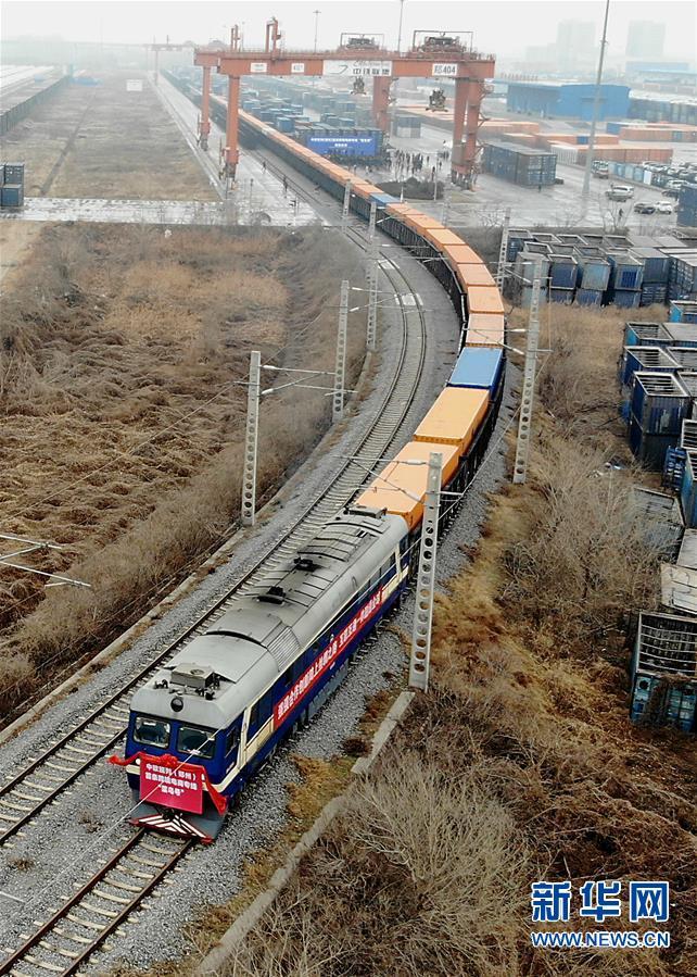 (经济)(5)中欧班列(郑州)开通首条跨境电商专线