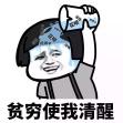 扎心!郑州最新平均工资7330元!网友:又被平均!