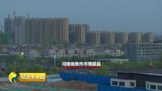 河南省焦作市博爱县