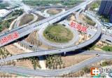 郑州机场高速航海路互通立交 改建通过验收并通车