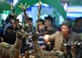第七届中国特色商品博览交易会河南三门峡开幕
