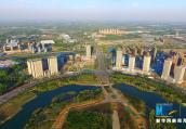 """许昌入选全国""""无废城市""""试点之一 为期两年"""