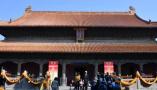 中国世界遗产数量世界第一 有四处在咱大山东!