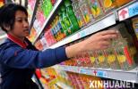 你愿意购买临期食品吗 消费者要擦亮眼睛