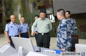 习近平:确保部队高度集中统一和纯洁巩固 确保部队安全稳定