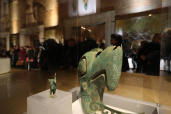 新中国考古重大发现:你从哪里来 三星堆?